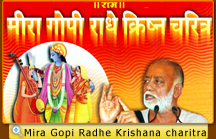 Sankirtan Mp3